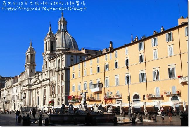 義大利-羅馬213.JPG