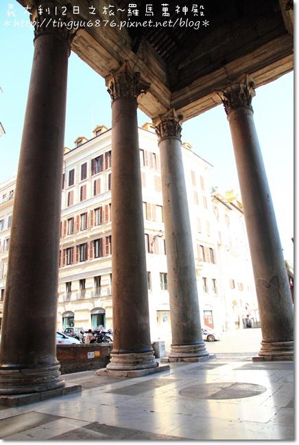 義大利-羅馬249.JPG