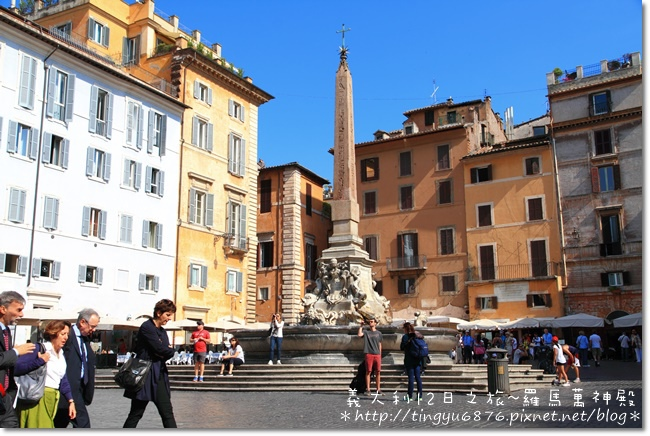 義大利-羅馬267.JPG