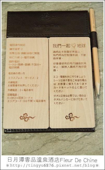 雲品2日遊~雲品34.JPG