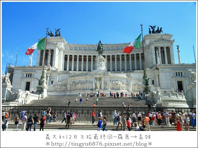 義大利-羅馬435.JPG