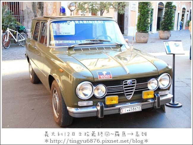 義大利-羅馬485.JPG