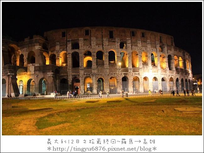 義大利-羅馬514.JPG