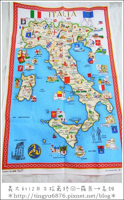 義大利-羅馬550.JPG