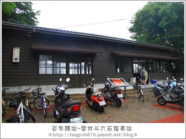 石榴車站01.JPG