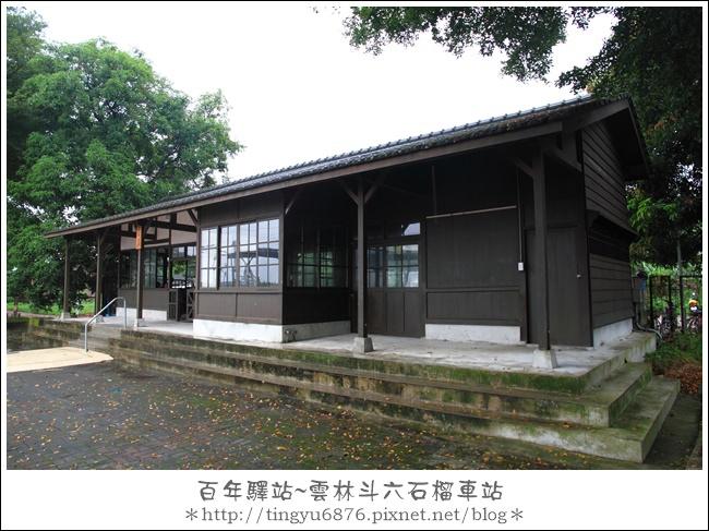 石榴車站05.JPG