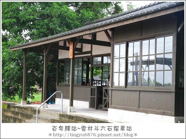 石榴車站06.JPG