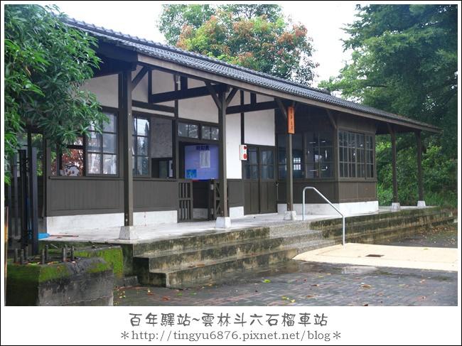 石榴車站10.JPG