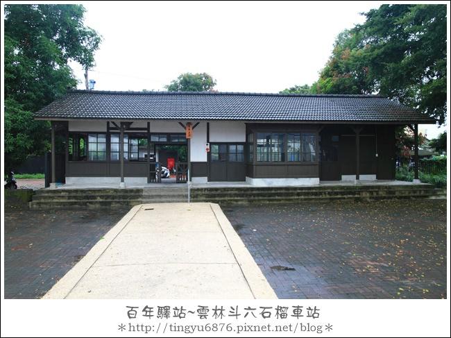石榴車站11.JPG