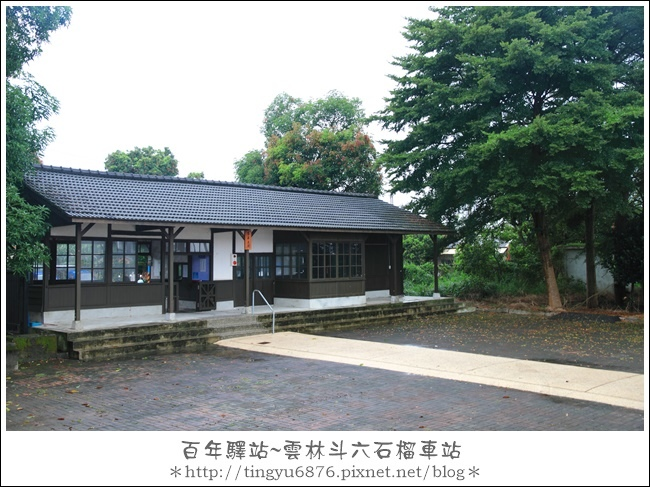 石榴車站13.JPG