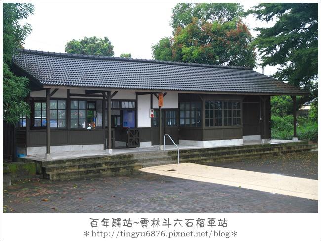 石榴車站14.JPG