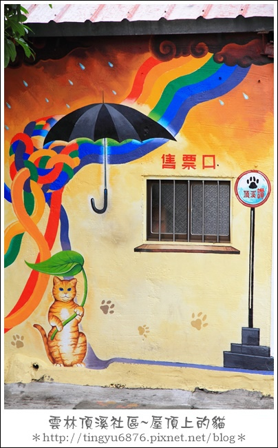 屋頂上的貓15.JPG