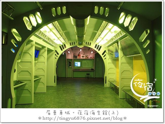 夜宿海生館61.JPG