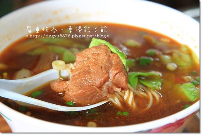 東港餃子館07.JPG