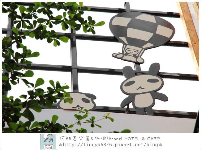 阿朗基公寓57.JPG