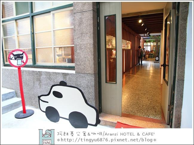 阿朗基公寓107.JPG