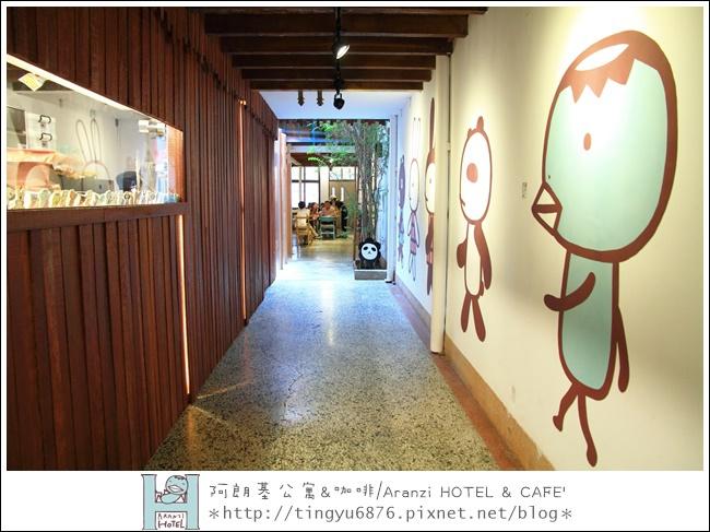 阿朗基公寓120.JPG