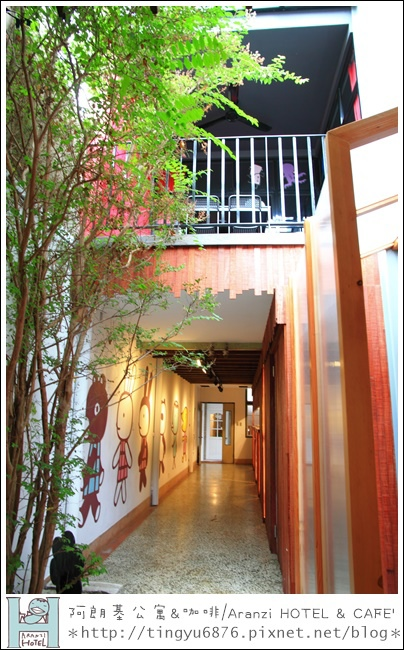 阿朗基公寓124.JPG