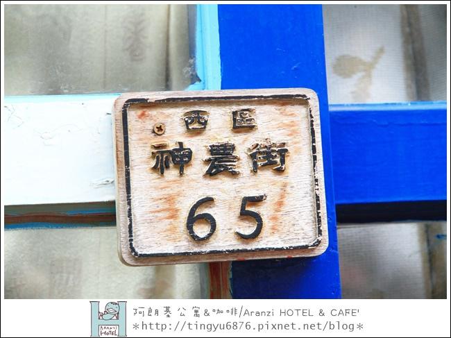 阿朗基公寓138.JPG
