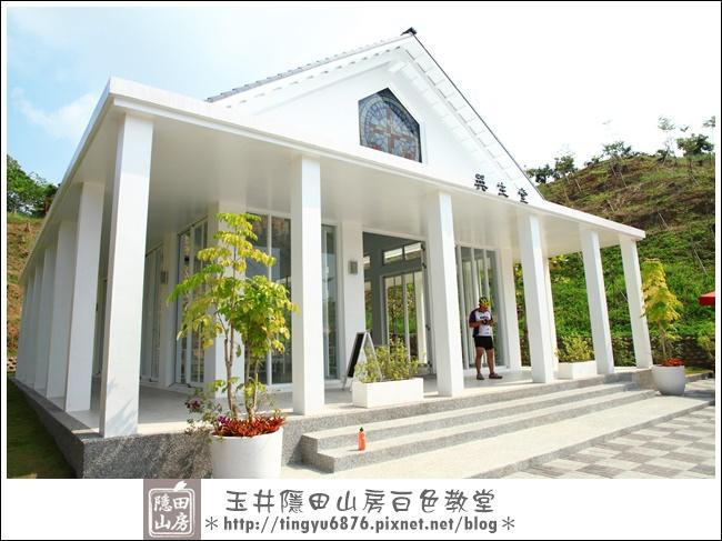 白色教堂103.JPG