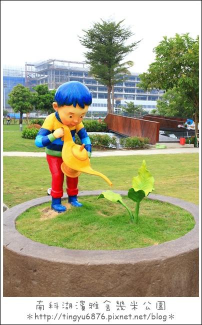 幾米公園02.JPG