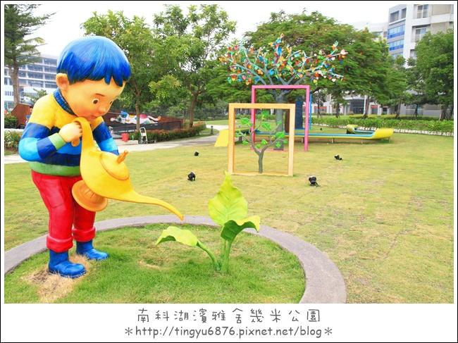 幾米公園05.JPG