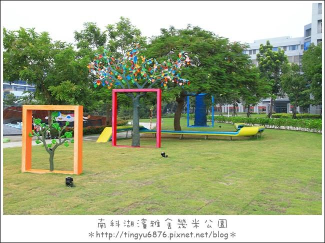 幾米公園09.JPG