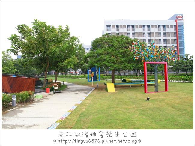 幾米公園15.JPG