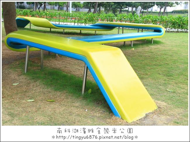 幾米公園20.JPG