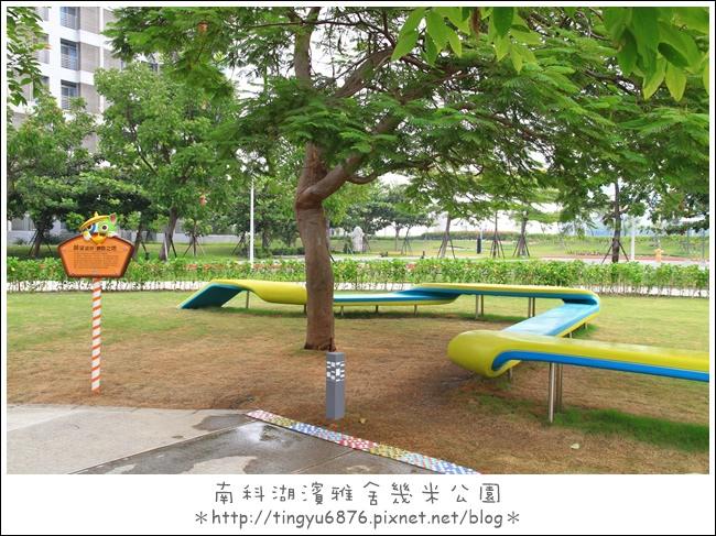 幾米公園21.JPG
