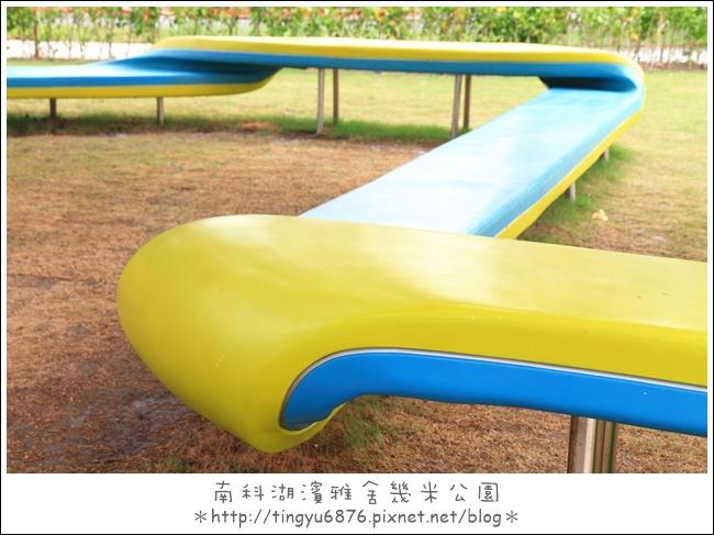 幾米公園22.JPG