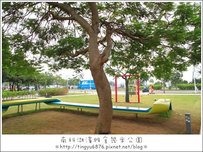幾米公園28.JPG