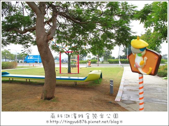 幾米公園29.JPG