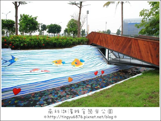 幾米公園36.JPG