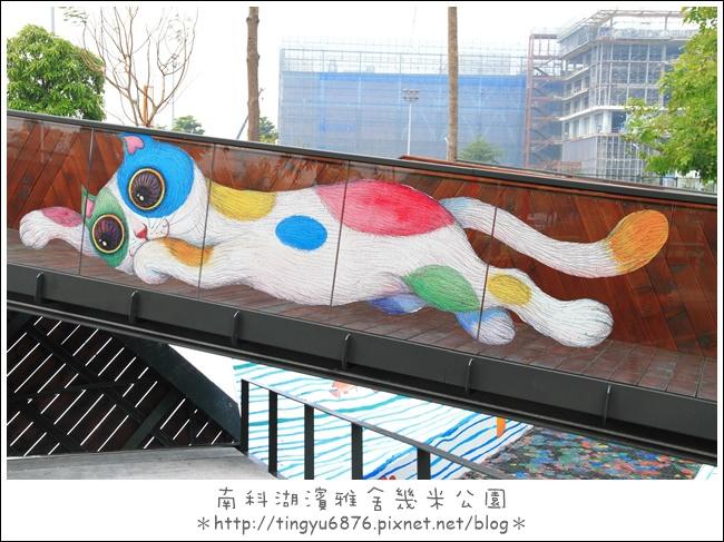 幾米公園50.JPG