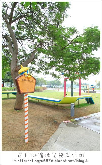 幾米公園51.JPG