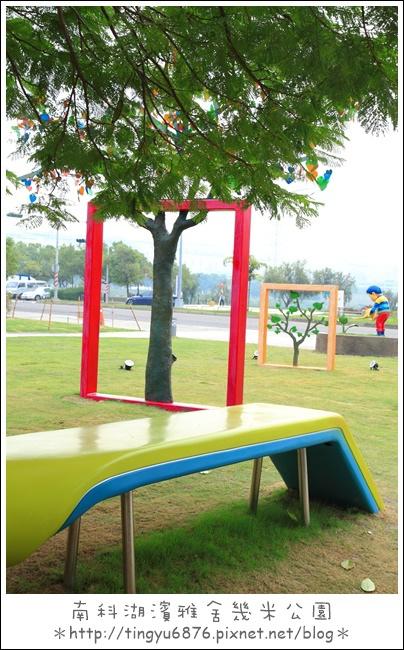 幾米公園55.JPG