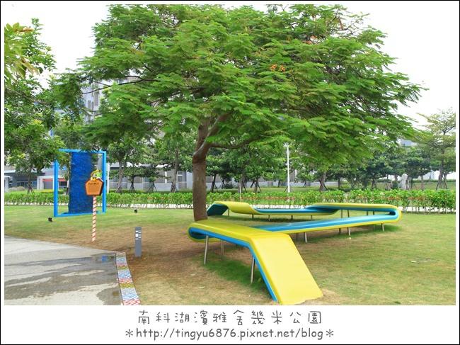 幾米公園56.JPG