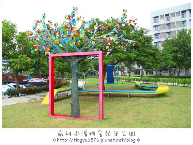 幾米公園61.JPG