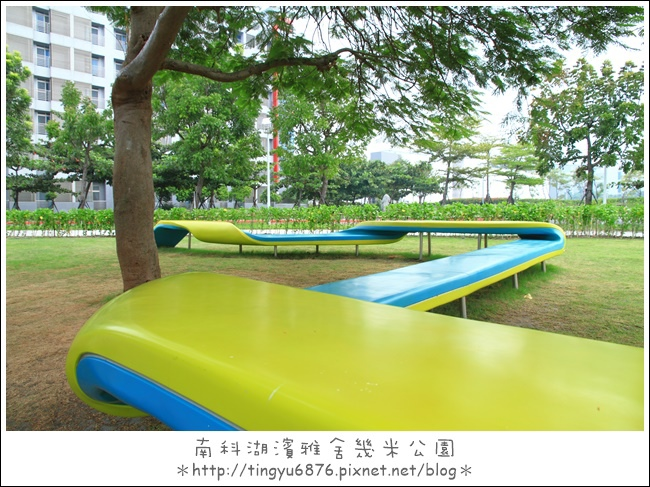 幾米公園62.JPG