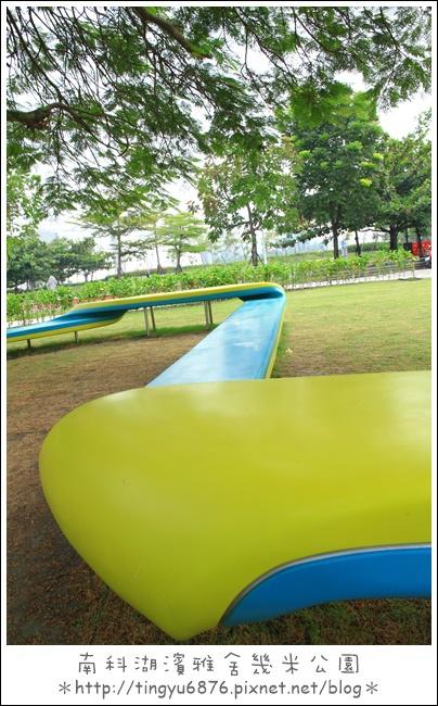 幾米公園63.JPG