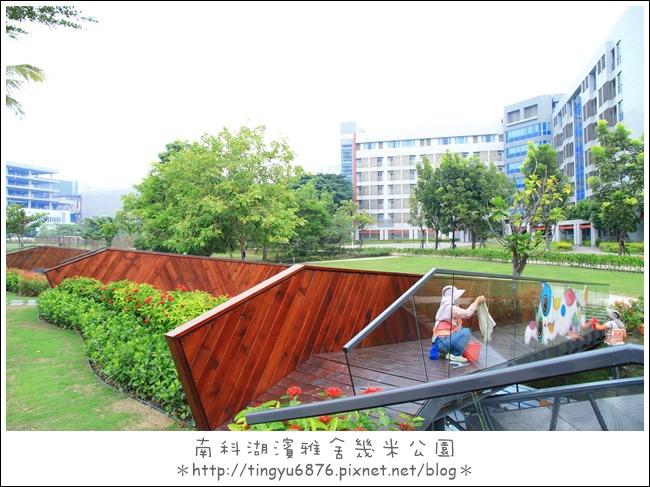 幾米公園64.JPG