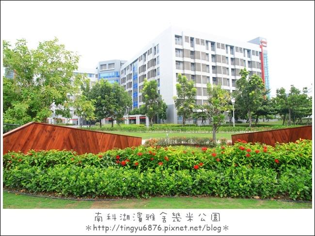 幾米公園65.JPG