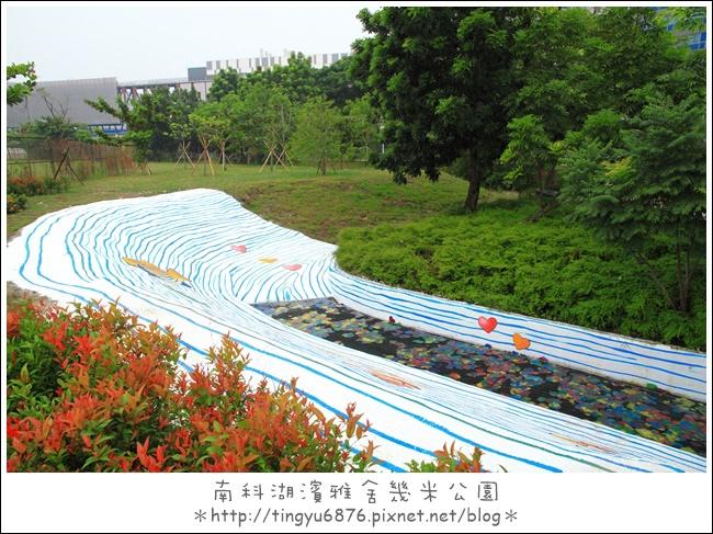 幾米公園66.JPG