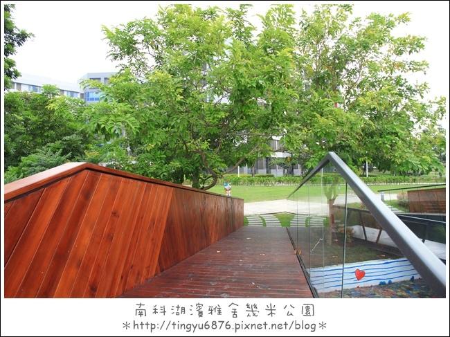 幾米公園67.JPG