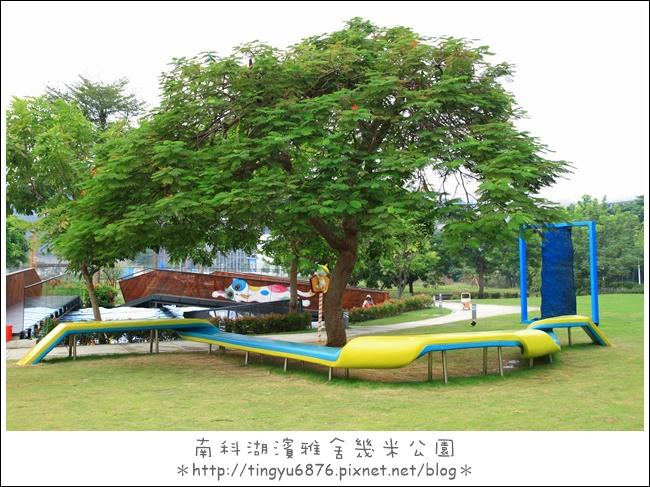 幾米公園73.JPG