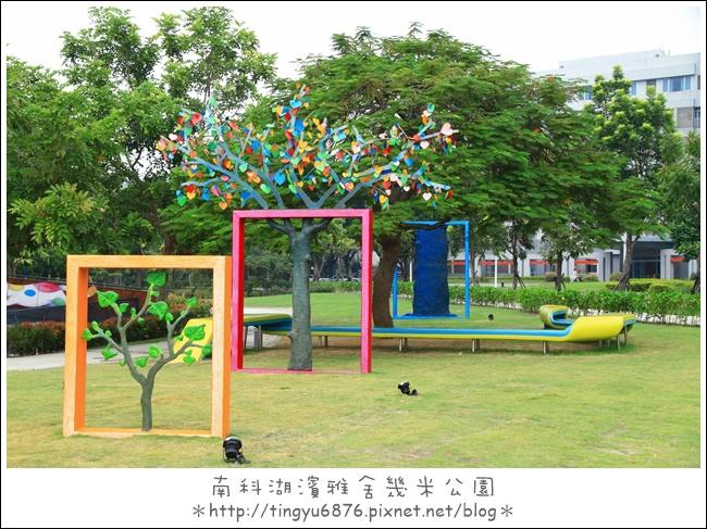 幾米公園75.JPG