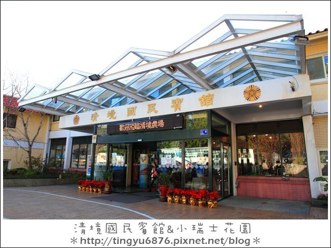 清境國民賓館94.JPG