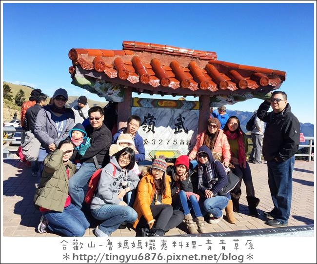 合歡山31.JPG