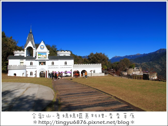 青青草原07.JPG